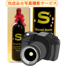完成品 写真撮影サービス